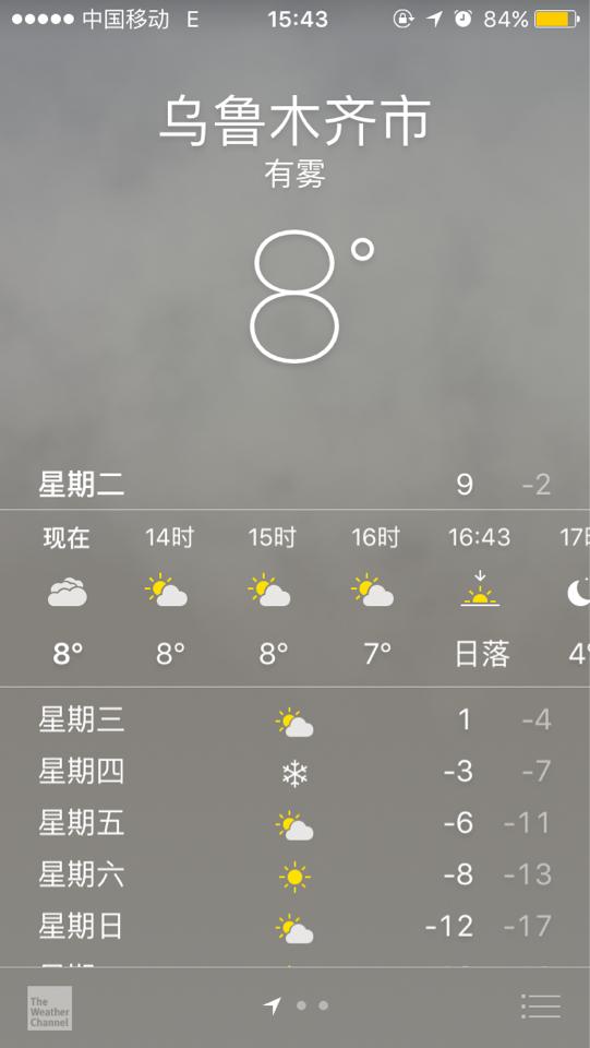 冬天零下一度空调拆装步骤图解